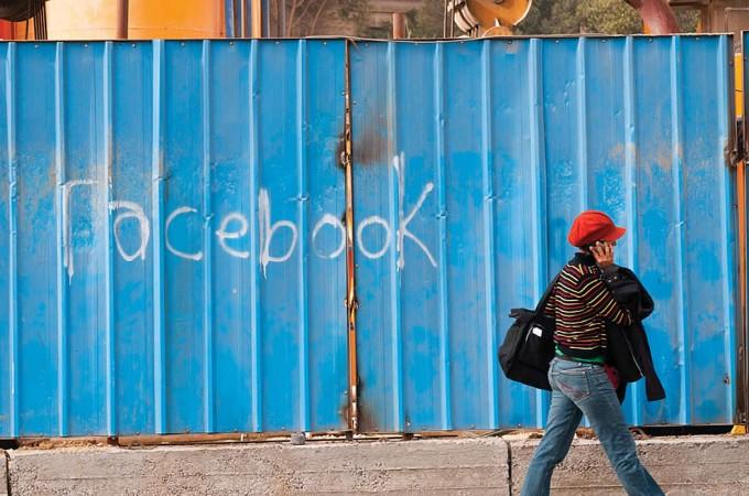 THE SOCIAL MEDIA TRAP